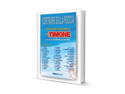 timone(web)